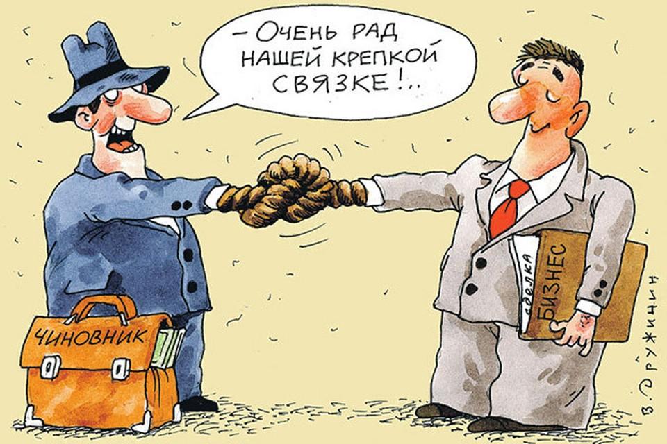 Минюст призвал приравнять блат к коррупции