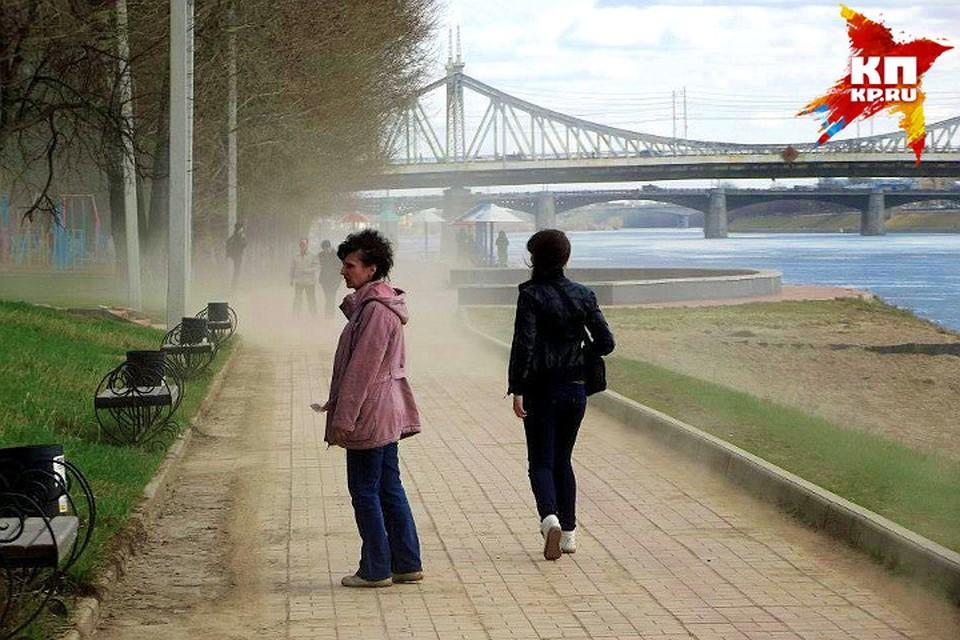 А сейчас в Твери много пыли.