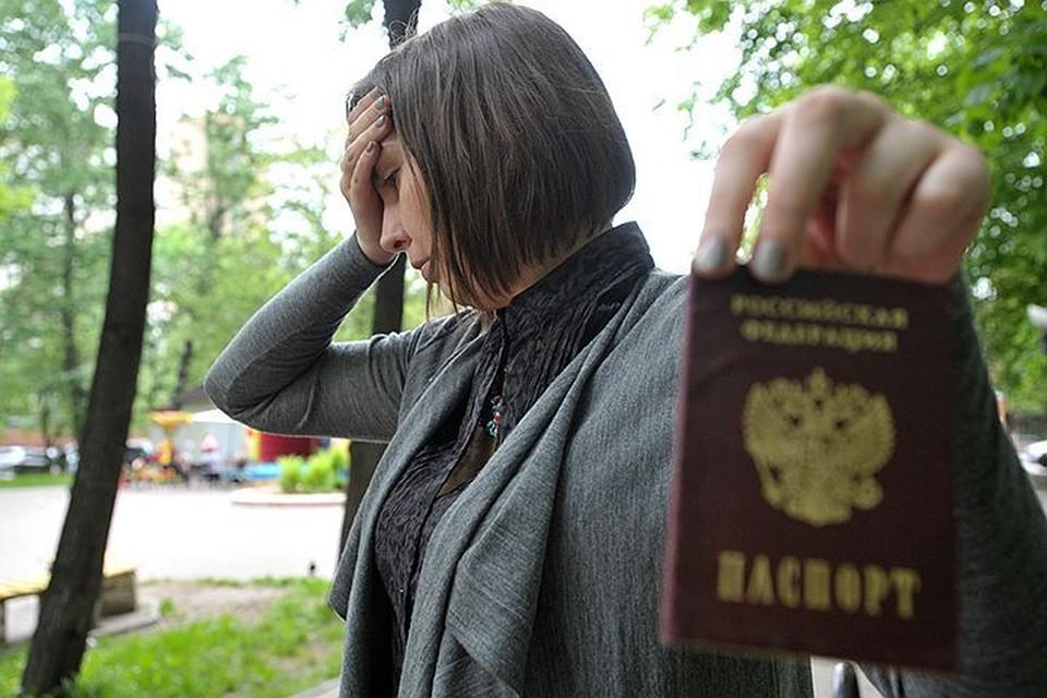 Пока получишь заветный российский паспорт, голова кругом пойдет!