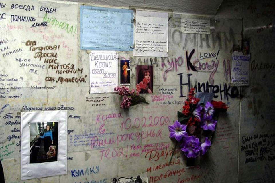 Трагедия на Немиге унесла жизни 53 человек.