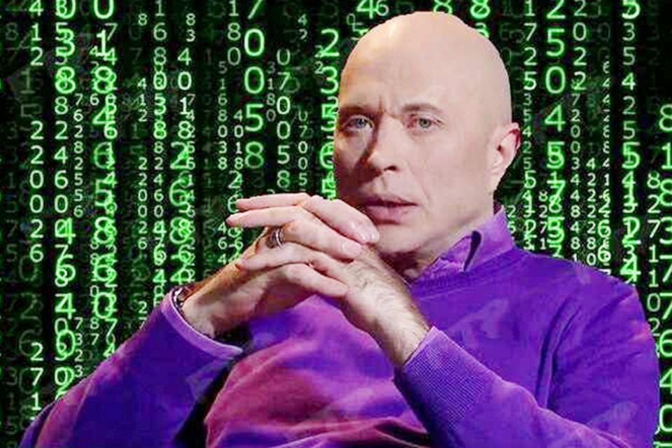 Сергей Дружко на ТНТ был автором и ведущим программы «Необъяснимо, но факт»