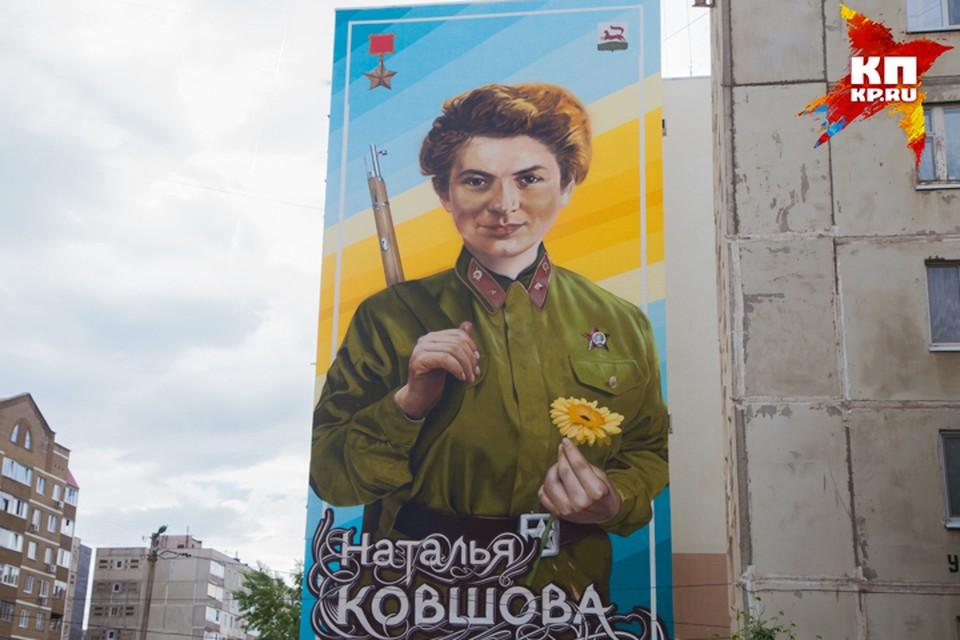В Уфе закончили работы над граффити-портретом Надежды Ковшовой