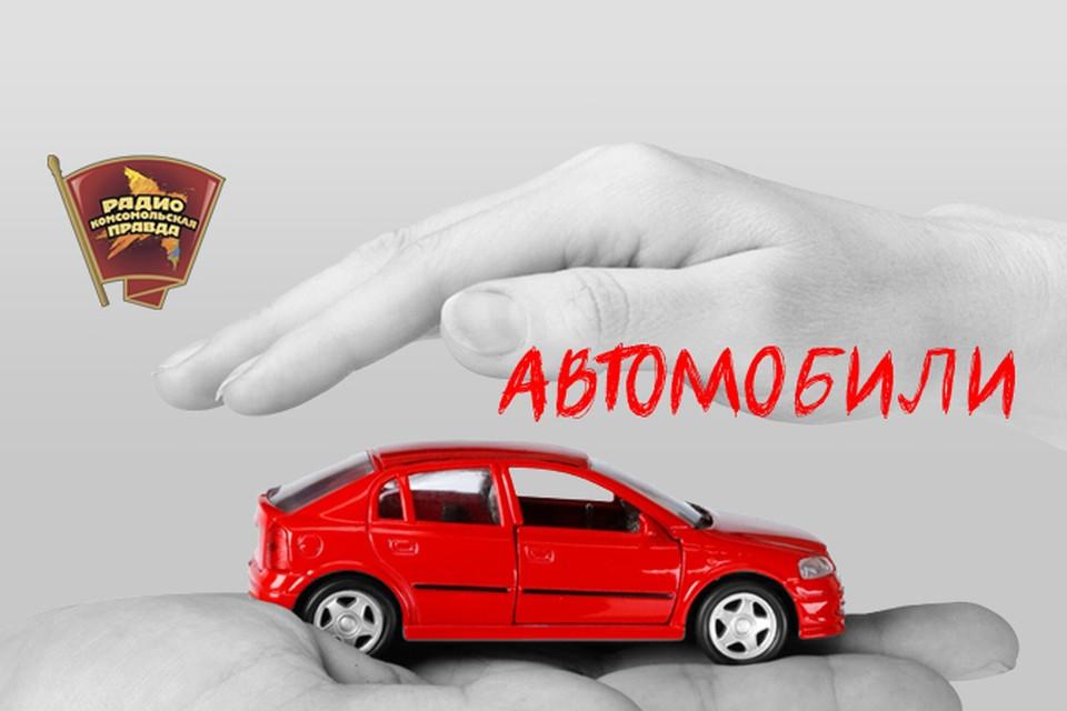 Штраф за чрезмерную тонировку может вырасти до 5 тысяч рублей!