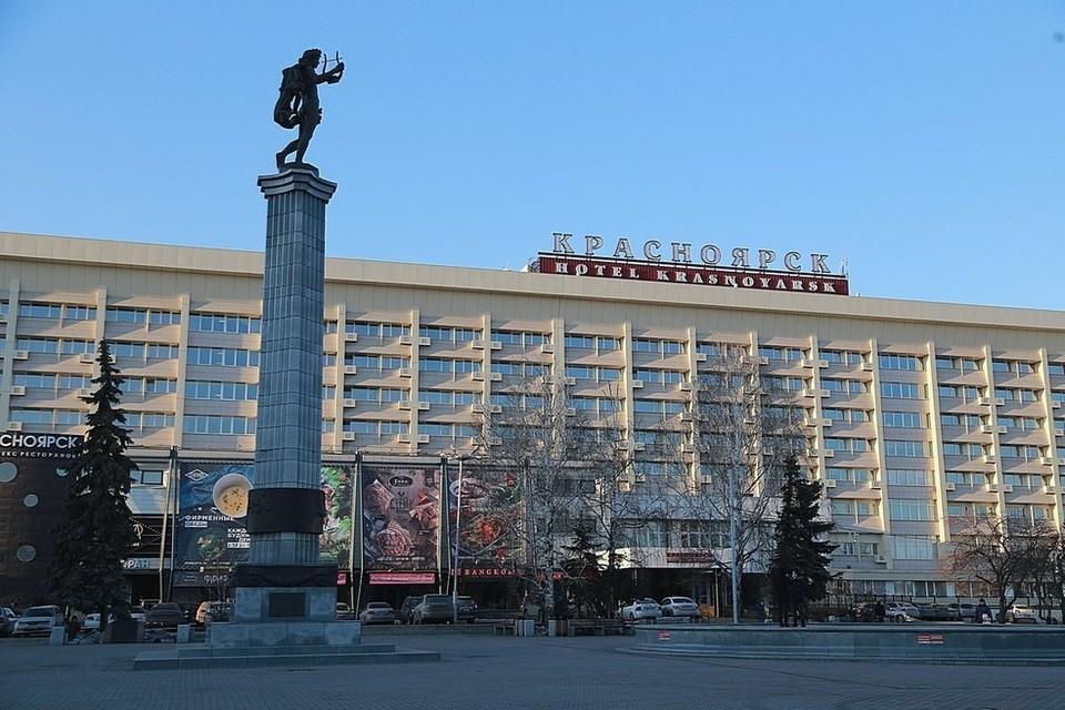 Жизнь в Красноярске становится такой же дорогой, как в столицах