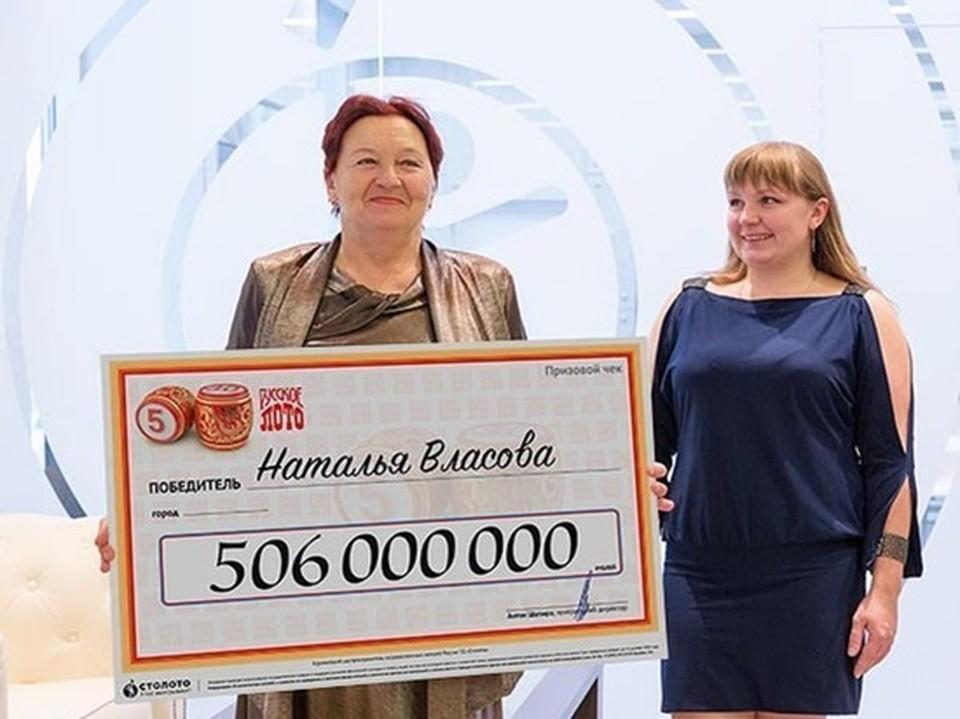 фото: stoloto.ru/ Семья победителей так никуда и не переехала из родного поселка.