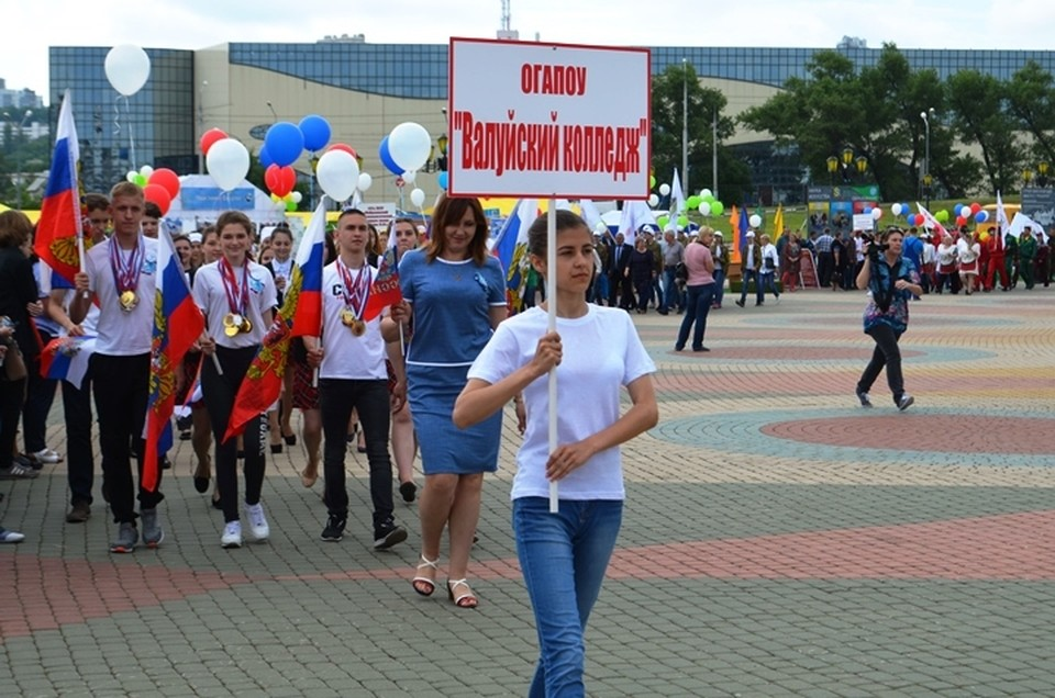 В Белгороде прошел «Парад профессий»