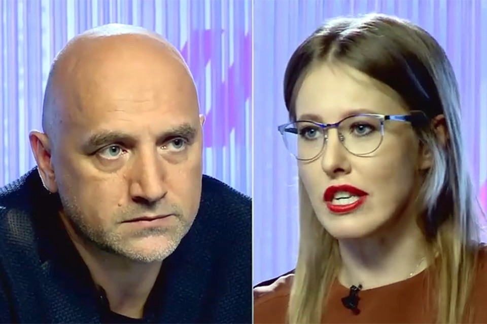 Ксения Собчак и писатель Захар Прилепин