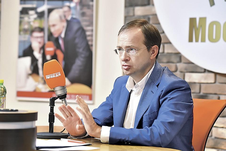Министр культуры РФ Владимир Мединский - гость Радио «Комсомольская правда» (97,2 FM).