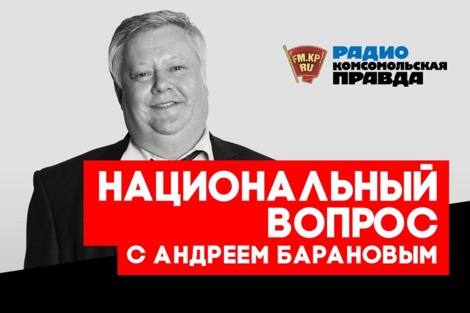 «Россию не надо бояться»: В Госдуме предлагают ответить на санкции электронными визами