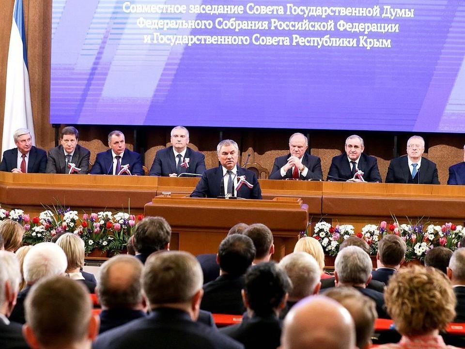 Володин на заседании в Симферополе. Фото: Госдума РФ