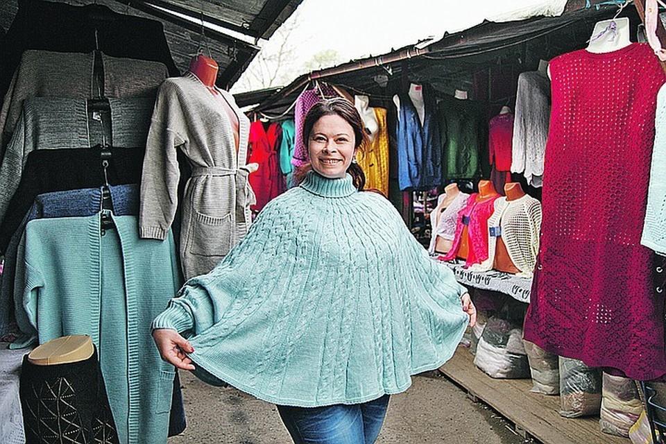 Обозреватель Ульяна Скойбеда узнала, что в Черкесске за три копейки продаются вязаные вещи, и пошла на рынок.