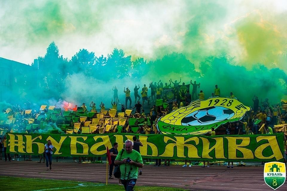 """утбольный клуб """"Кубань"""" продолжает существовать Фото: vk.com/fans_fckuban"""