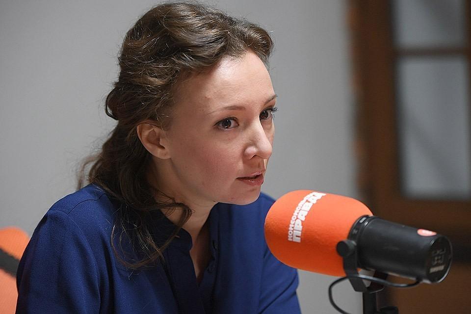 Сейчас на контроле ситуацию с детьми держит Уполномоченный при Президенте РФ по правам ребенка Анна Кузнецова
