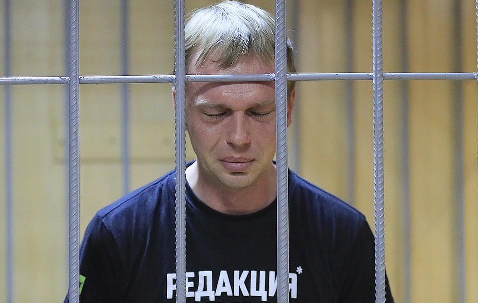 Журналист Иван Голунов в Никулинском суде Москвы