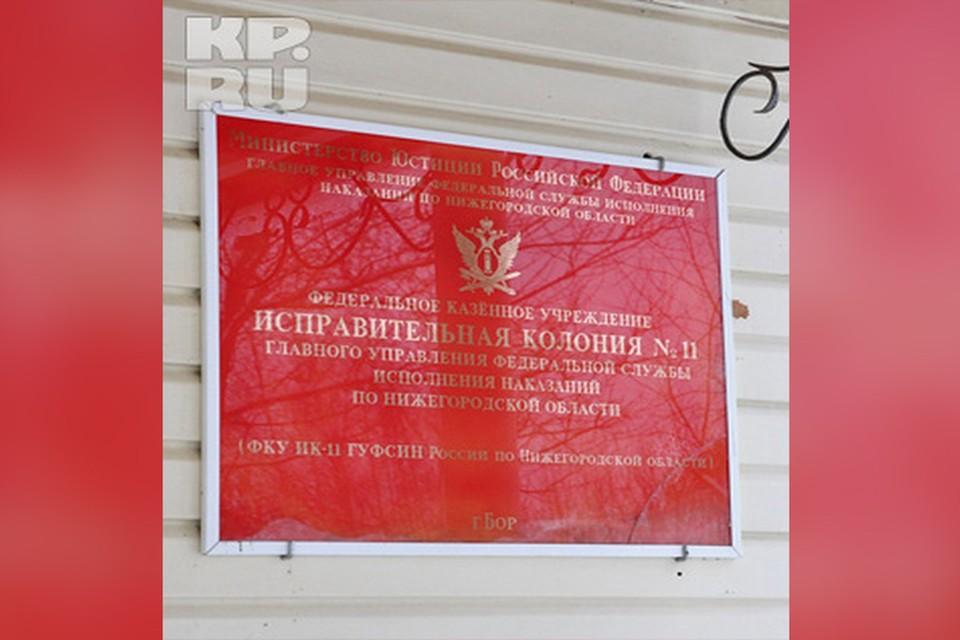 Тело 47-летнего заключенного Дмитрия Я. было обнаружено в санитарной части исправительной колонии № 11