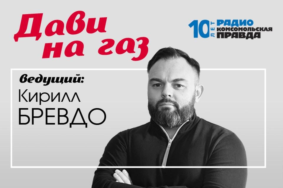 С 1 октября Европротокол подорожает по всей России