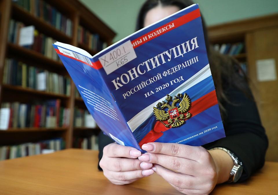 Общероссийское голосование по поправкам в Конституцию пройдет в среду 22 апреля. Фото: Антон Новодережкин/ТАСС