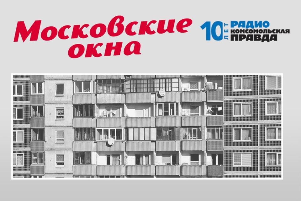 Говорим сегодня о том, что такое косплей и в каких героев любят наряжаться москвичи.