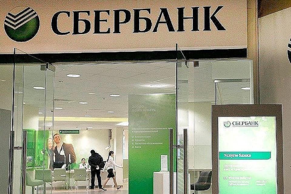 Финансовые власти страны переложили Сбербанк из одного кармана в другой.