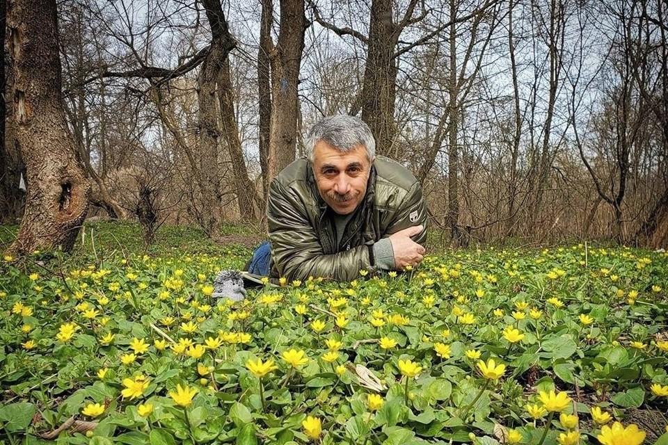 Доктор Кмаровский. Фото: инстаграм