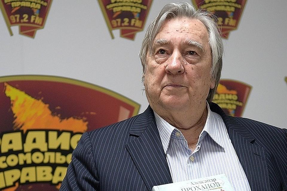 Писатель Александр Проханов