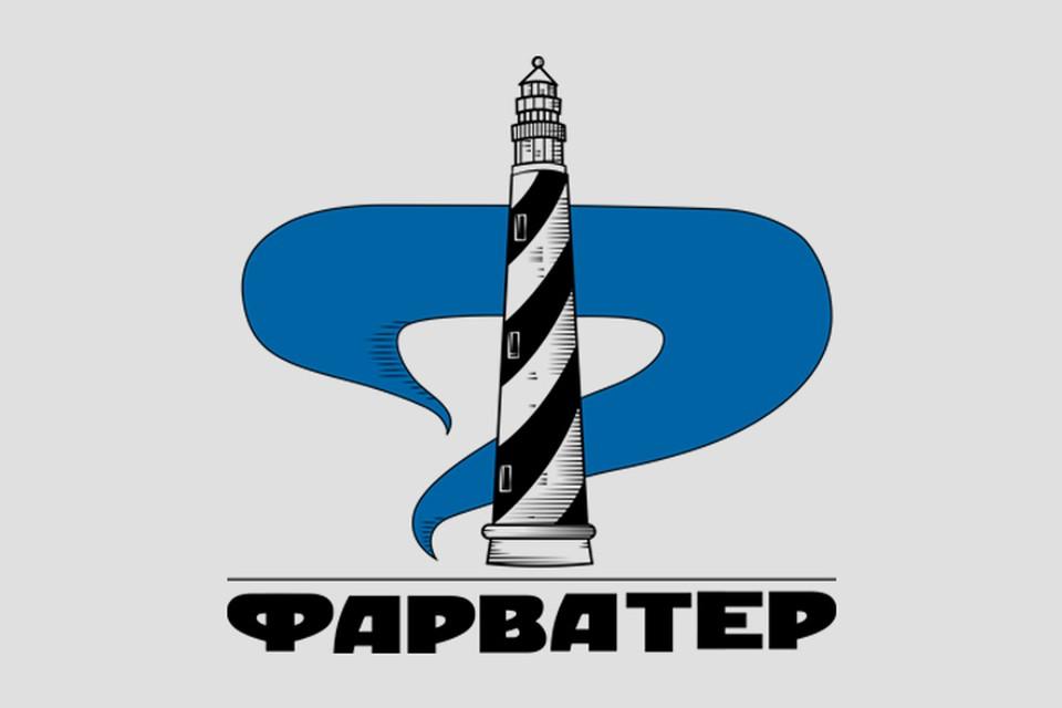 Программа «Фарватер» на радио «Комсомольская Правда в Петербурге», 92.0 FM