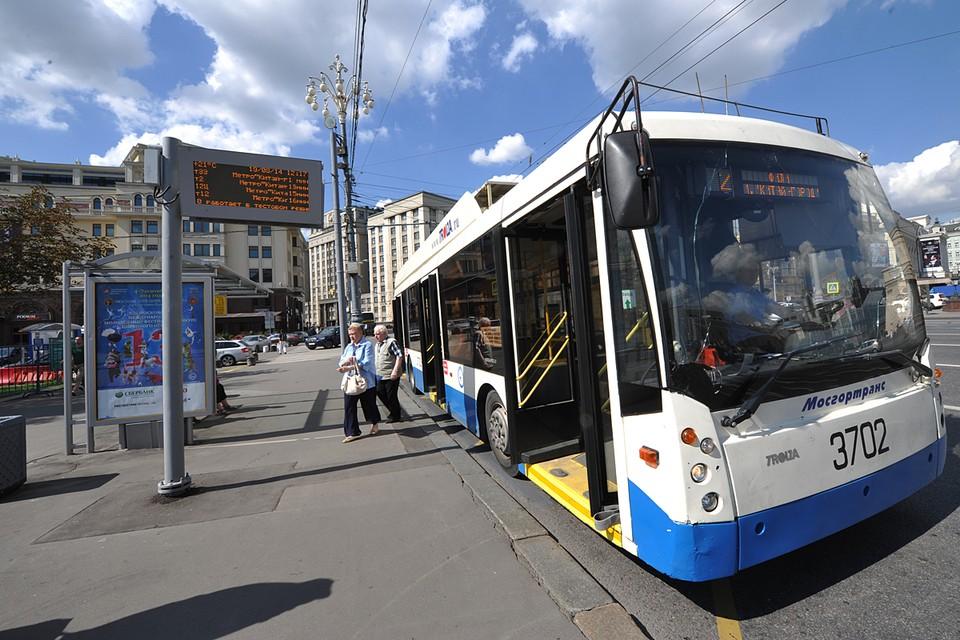 25 августа гендиректор ГУП «Мосгортранс» объявил об отказе от них столичной системы общественного транспорта