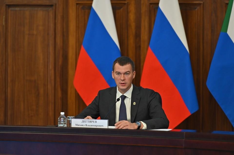 Под руководством врио губернатора Хабаровского края Михаила Дегтярева прошла очередная встреча финансового клуба.