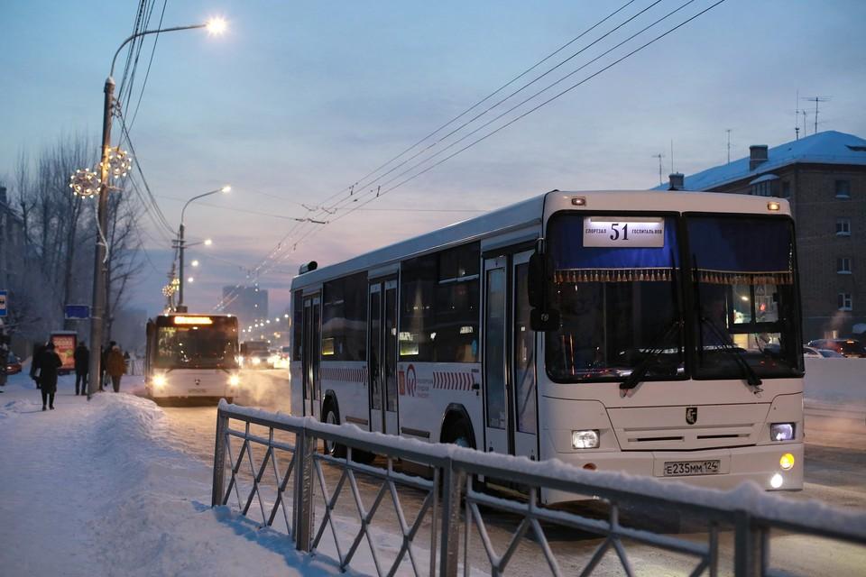 Это не шутки - исчезли все машрутки: вспоминаем пропавшие автобусные маршруты Красноярска