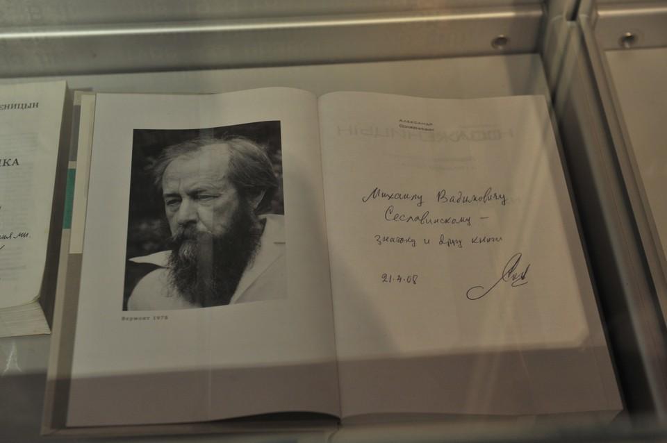 Шведская академия раскрыла подробности присуждения Нобелевской премии Солженицыну