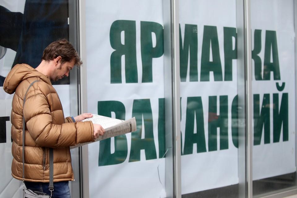 Сальдо принятых и уволенных работников в экономике Москвы за апрель 2020 – апрель 2021 года находится в положительной зоне