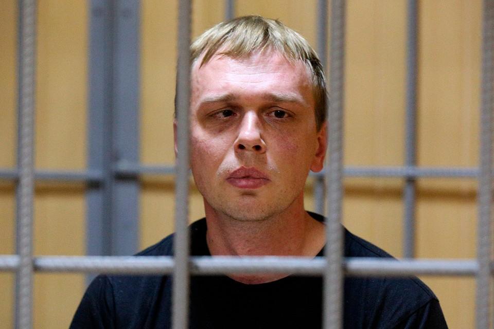 Журналист Иван Голунов оказался за решеткой по ложному обвинению.