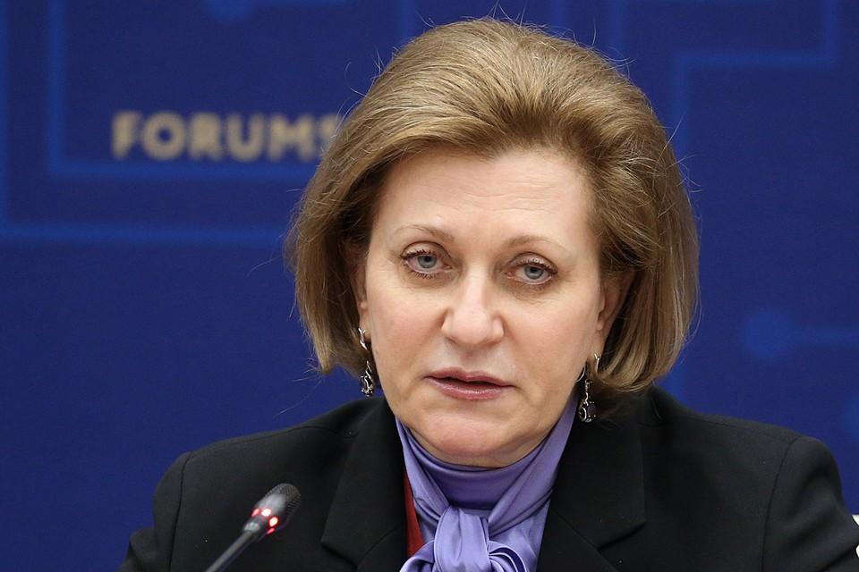 Глава Роспотребнадзора Анна Попова выступила с прогнозом. Фото: Донат Сорокин/ТАСС
