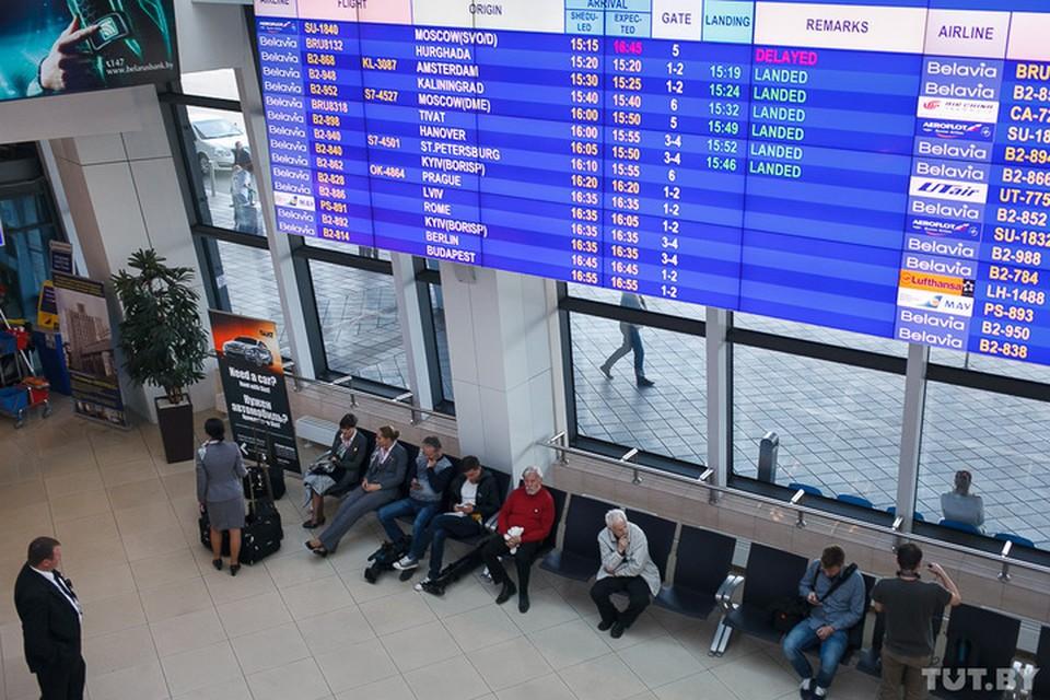 Минздрав Беларуси обновил перечень стран, по прибытии из которых нужна 10-дневная самоизоляция. Фото: tut.by
