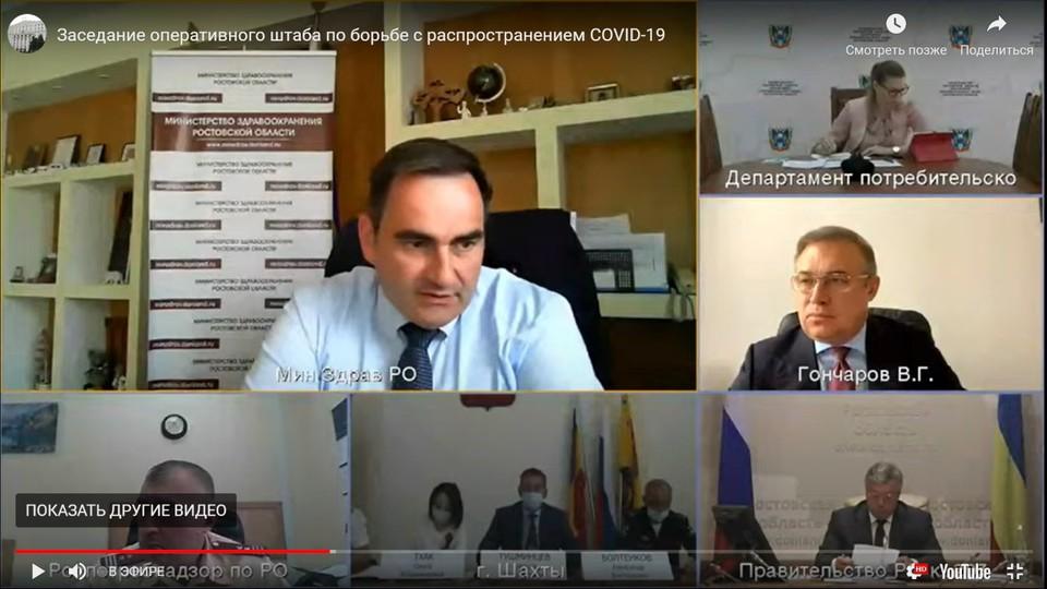 Юрий Кобзев призвал увеличить план по вакцинации трудоспособного населения с до 90%. Фото: сайт правительства Ростовской области.