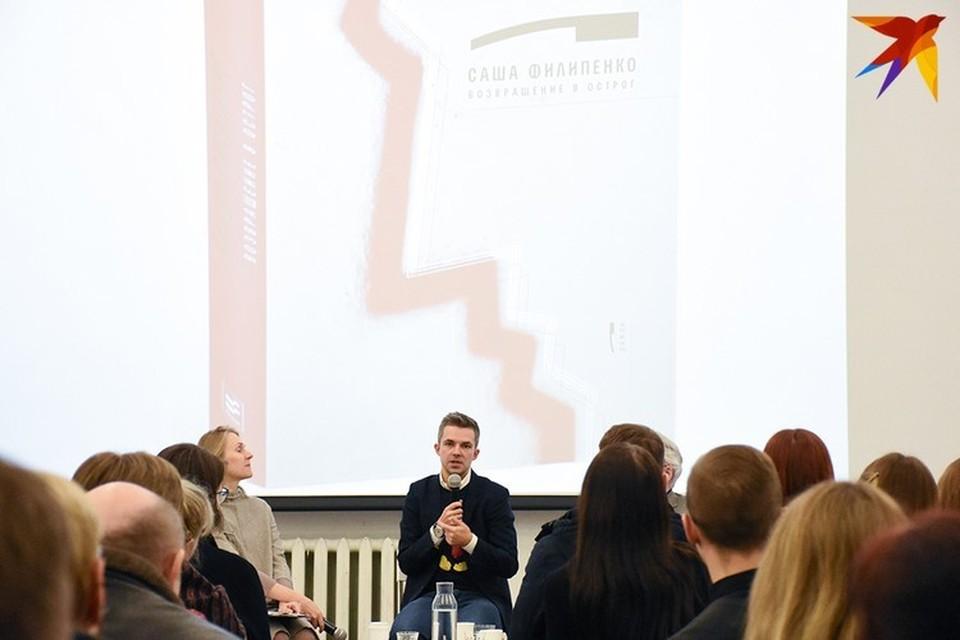 Премьера спектакля по роману Саши Филипенко «Бывший сын» состоялась в Киеве в мае