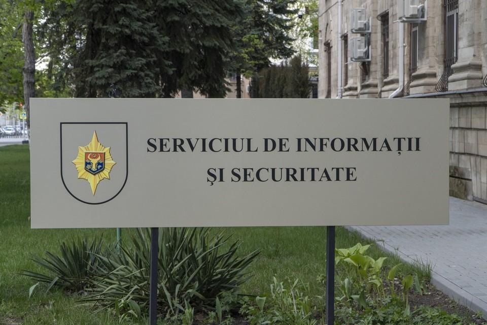 СИБ занимается бизнесом и шантажирует иностранных граждан, которые хотят переехать в Молдову, считает депутат. Фото: соцсети