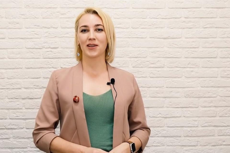 Светлана Чуйкова - о том, как правильно составить резюме.