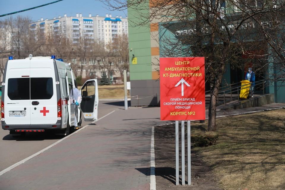 В Красноярском крае режим обязательной вакцинации пока не объявлен – но этот вопрос может решиться в любой день