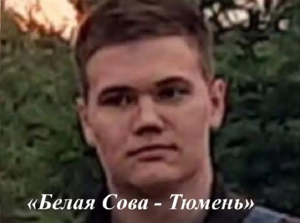 15-летний Платон Белоусов
