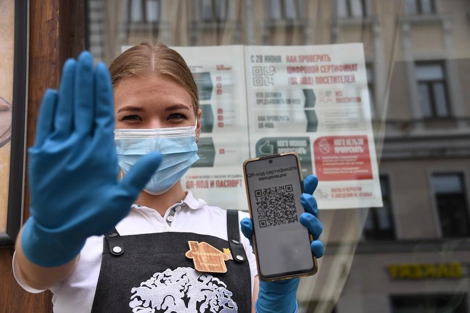 Число заболевших в сутки стремится к новому анти-рекорду
