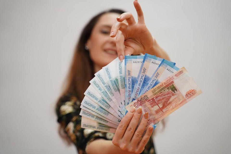 Несколько способов, как уберечь деньги от инфляции.
