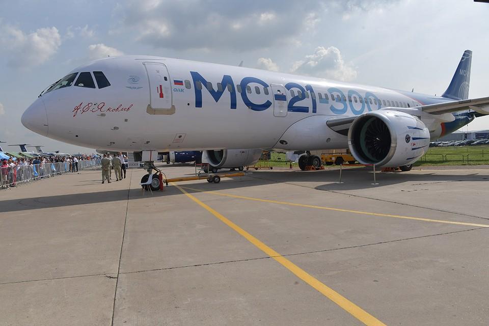 МС-21