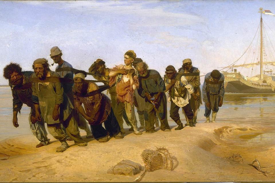 «Бурлаки на Волге», Илья Репин.