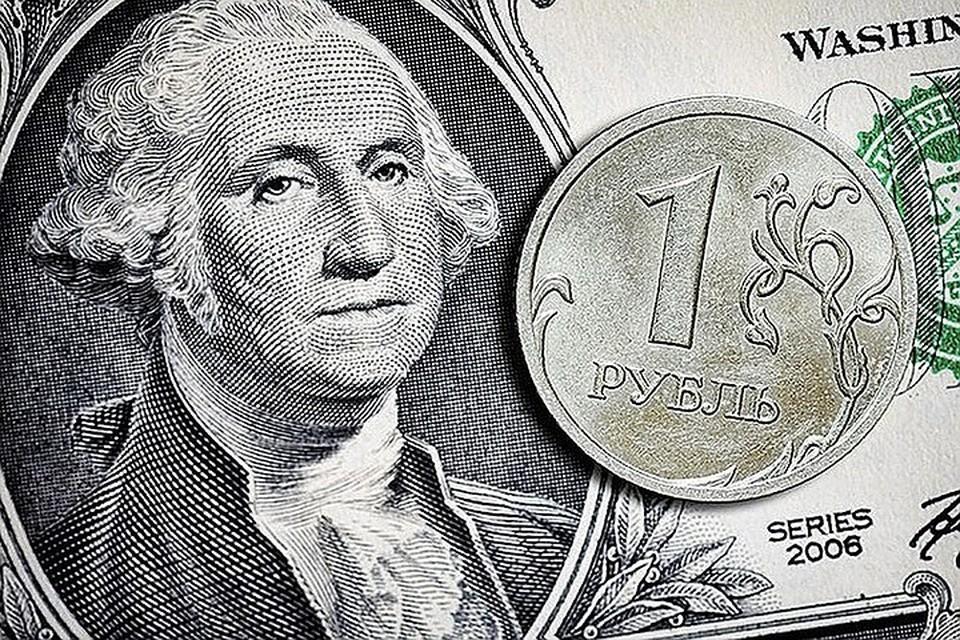 Аналитики прогнозируют рост рубля