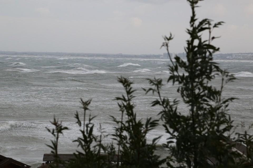 Шторм с грозами движется на островной регион