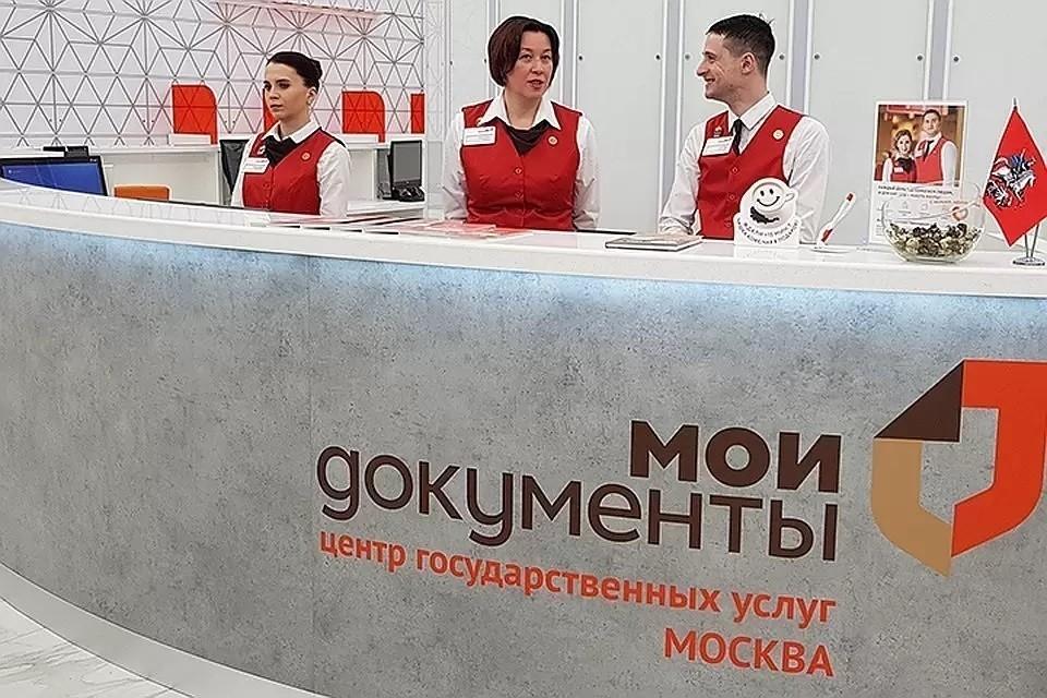 Названы самые популярные услуги, за которые россияне обращаются в МФЦ в пандемию