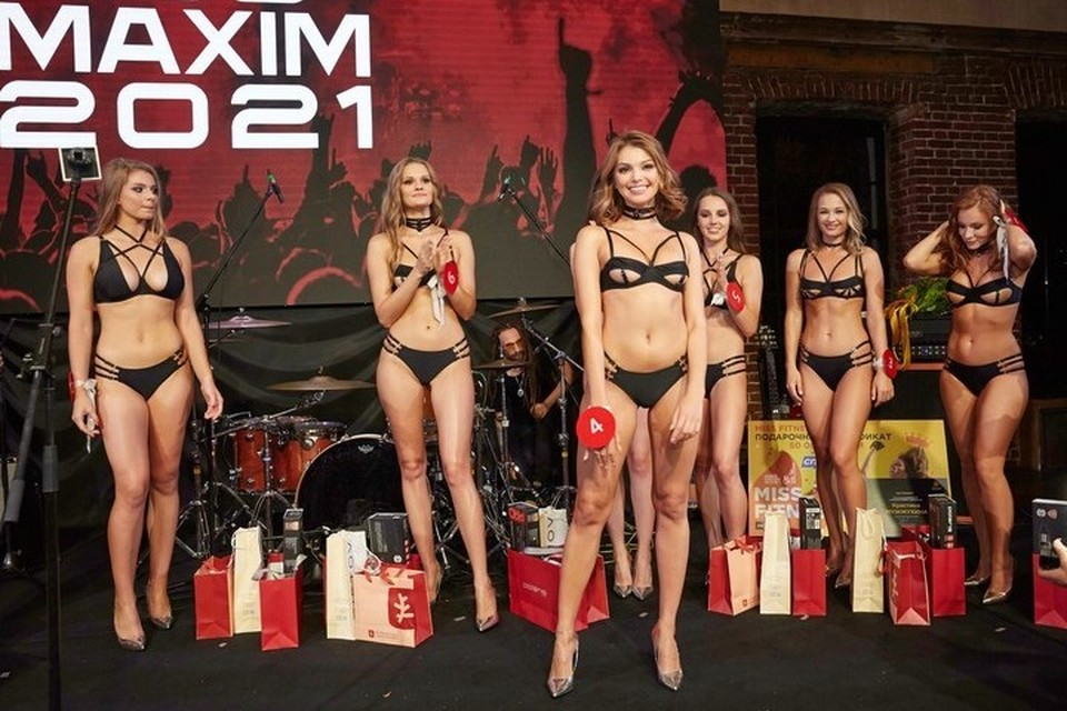 Лидия Пономарёва - первая вице-мисс MAXIM 2021. Фото с сайта www.maximonline.ru
