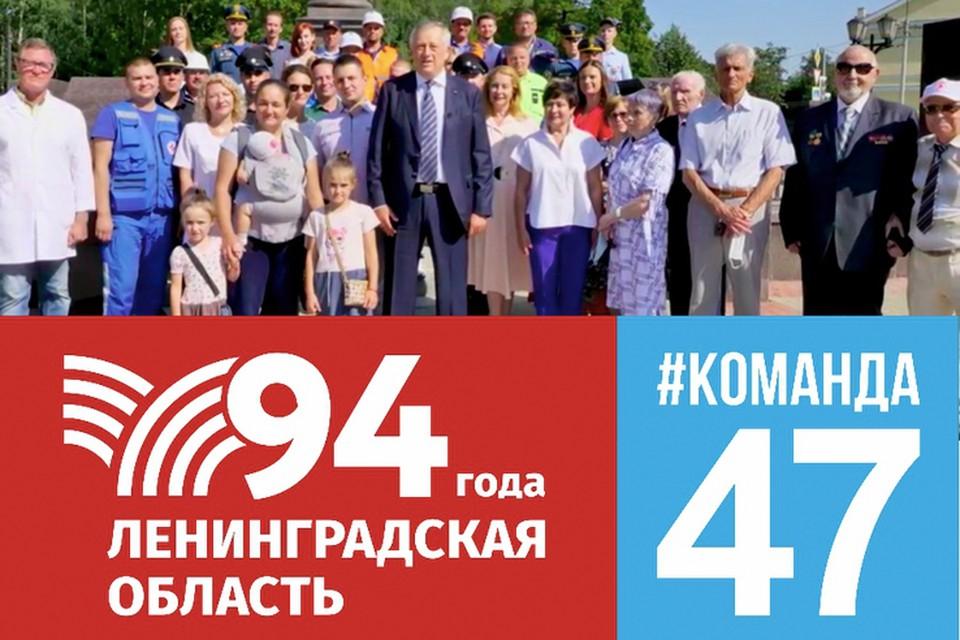 Губернатор Александр Дрозденко объявил 2022 год в регионе Годом #Команды47. Фото: пресс-служба администрации Ленинградской области.