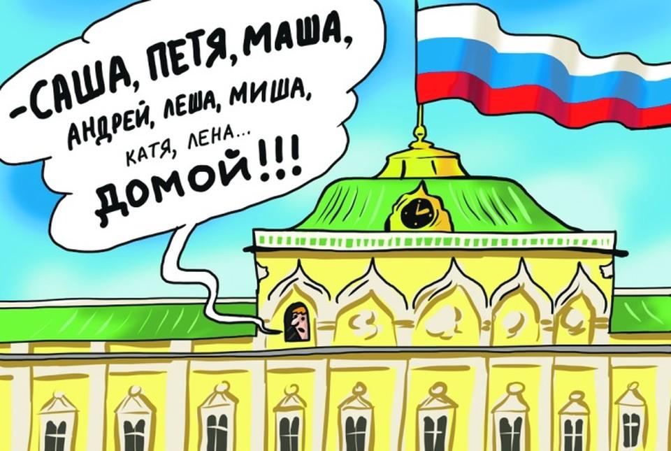 ВОПРОС ДНЯ: Чем можно помочь нашим соотечественникам, чтобы они вернулись в Россию?